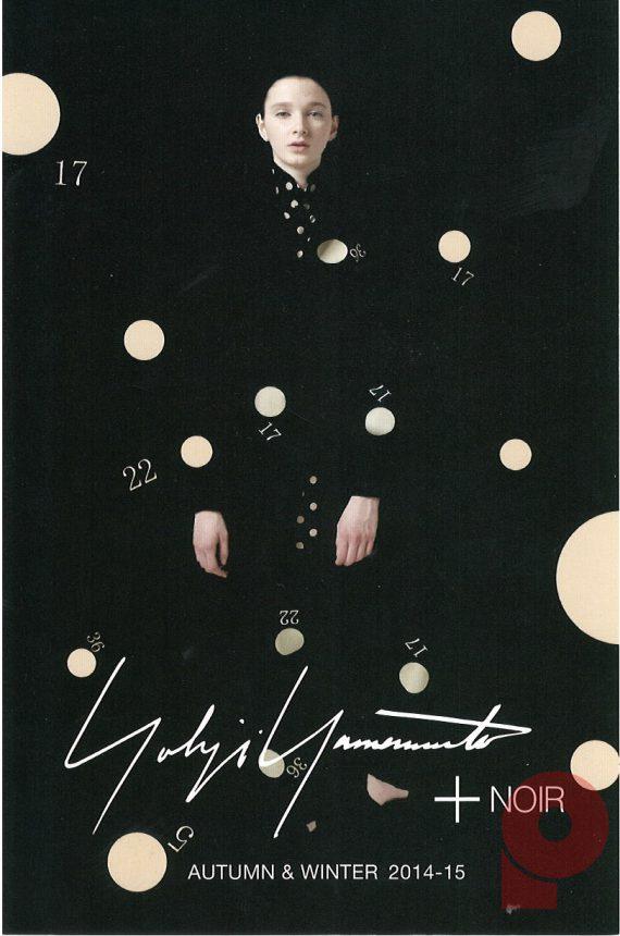 Yohji Yamamoto + NOIR AUTUMN & WINTER 2014-15 Invitation Card