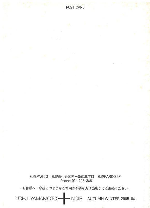 YOHJI YAMAMOTO NOIR AUTUMN WINTER 2005-06