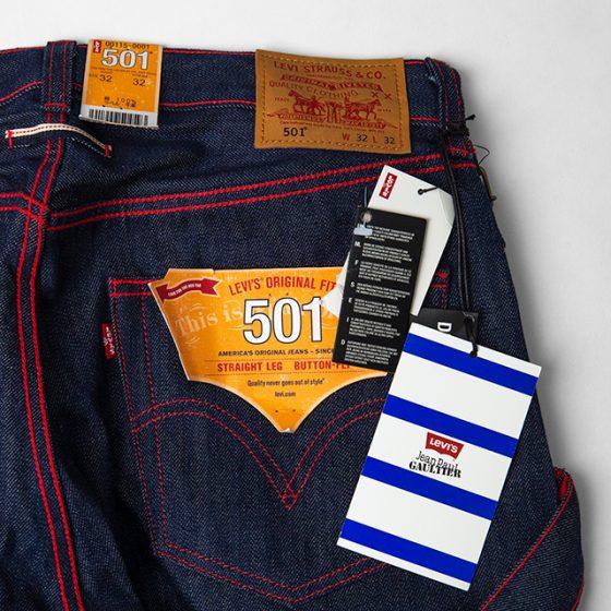 Jean-Paul Gaultier x Levi's 501 Jeans