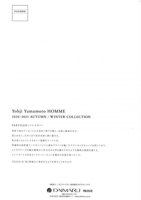 Yohji Yamamoto HOMME 2020-2021 AUTUMN/WINTER COLLECTION Invitation Card