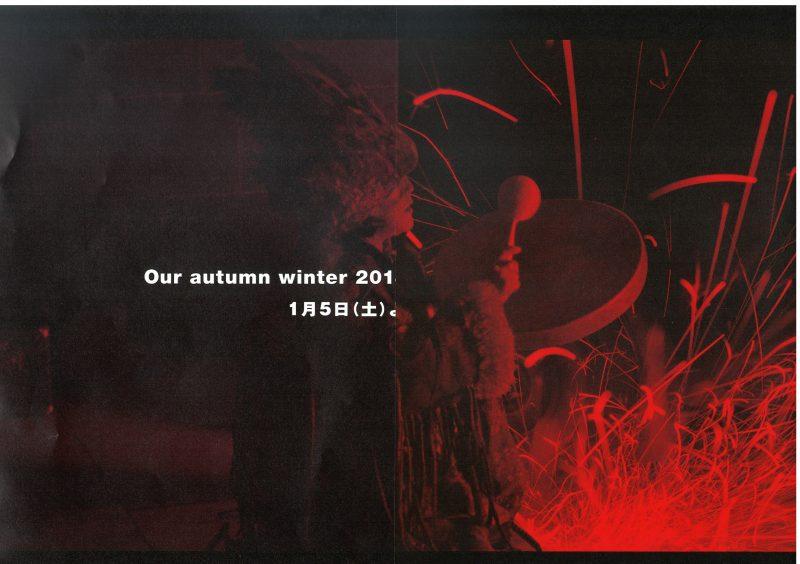 autumn winter 2018 sale invitation poster