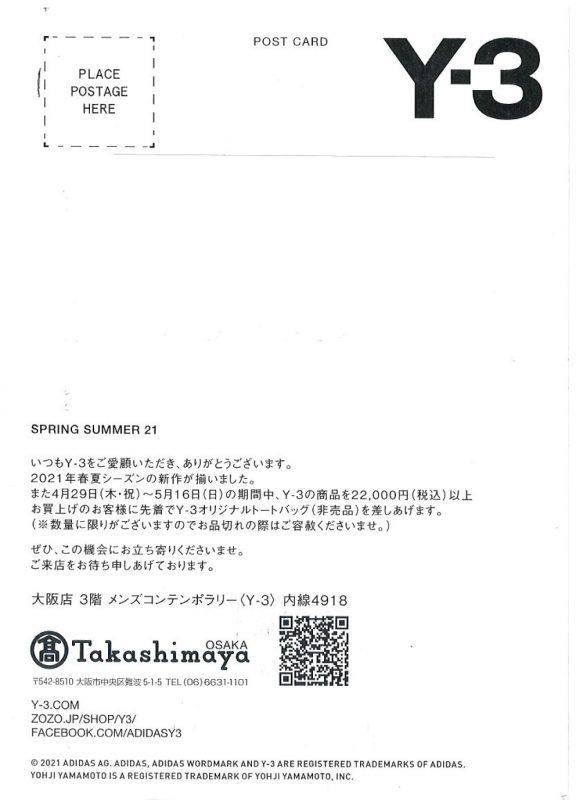 Y-3 SPRING SUMMER 21 INVITATION CARD