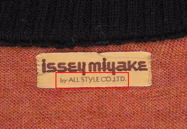1970s ISSEY MIYAKE by ALL STYLE CO.LTD