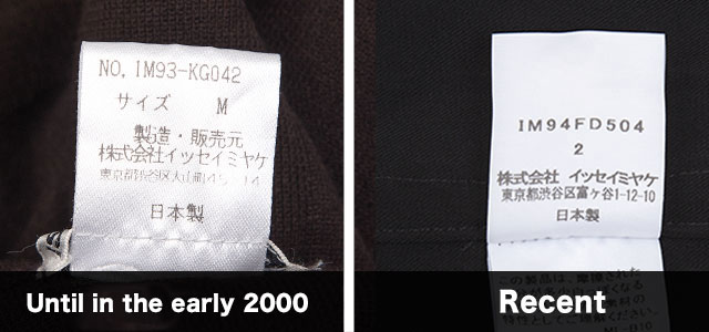 HOW TO FIND OUT THE SEASON OF ISSEY MIYAKE WITH THE QUALITY LABEL