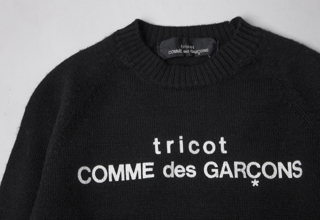 tricot COMME des GARCONS Logo Printed Knit Sweater