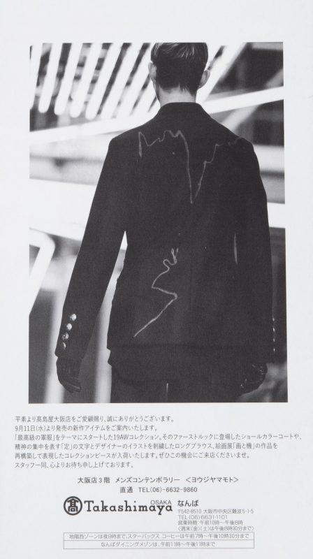 Yohji Yamamoto HOMME 2019 AUTUMN/WINTER COLLECTION Invitation Card
