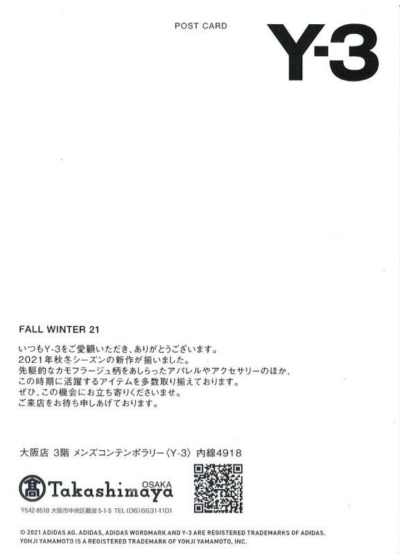 Y-3 FALL WINTER 21 Invitation Post Card