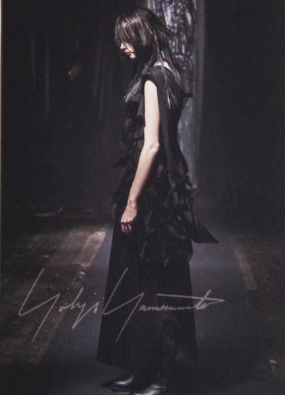 Yohji Yamamoto Autumn / Winter 2021-22 Collection Invitation Card