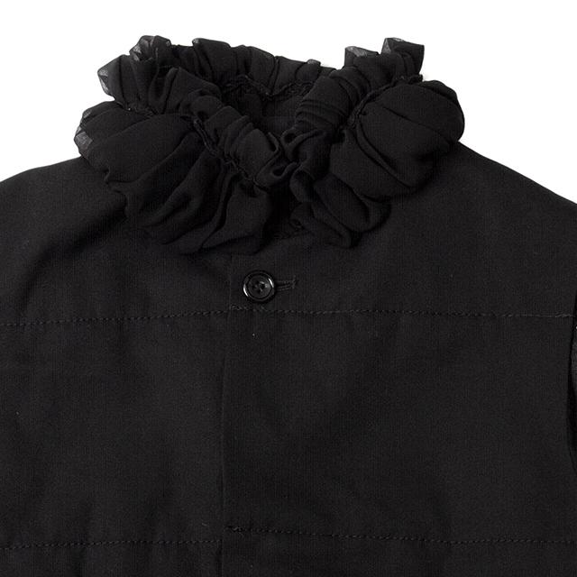 tricot COMME des GARCONS Lining Frill Vest